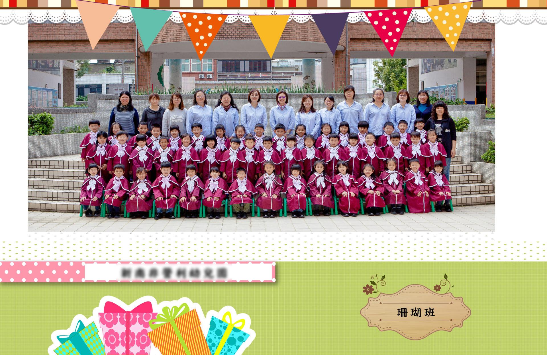 25.林言禧-1 拷貝